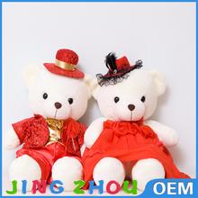 couple teddy bear wedding,couple bear toy,teddy bear wedding dress