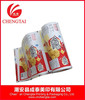 Shantou printing packaging auto laminated film