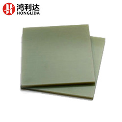 Epoxy Glass Cloth Laminated G11 insulation Sheet,With RoHS UL Certification