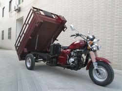 cargo tricycle 200cc,cheap tuk tuk,three wheeler motorcycle 200cc,250cc,300cc