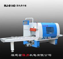 Log Multi Blade Saw Machine,Automatic machine ,Type MJ 8140