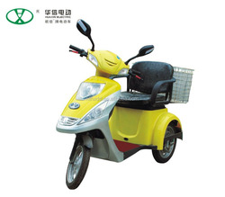 electric tricycle 500w 48v 20ah three wheel electric mobility scooter motorcycle handicapped for adult