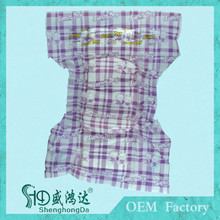Popular Hot sale Wholesale Huggieing baby diaper,cheap bulk baby diapers with factory price manufacturers in China