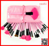 24pcs makeup brush high quality cosmetic beauty tool from YASHI