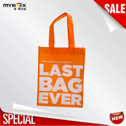 Hot selling cheap OEM pp non woven supermarket shopping bag