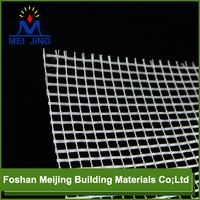 high quality fiberglass mesh diamond mesh making machine for paving mosaic