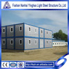 2 story container house portable building