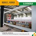 Dongyue concreto aac máquina de corte para la luz de peso de la máquina de ladrillo