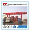 100T U Type Trestle Rail Container Yard Gantry Crane