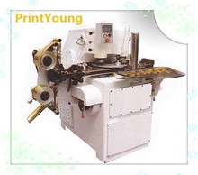 PRY-200A High speed gold coin chocolate packing machine
