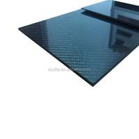 Supplier 3K Carbon Fiber/Fibre Sheet /Veneer For Quad Parts