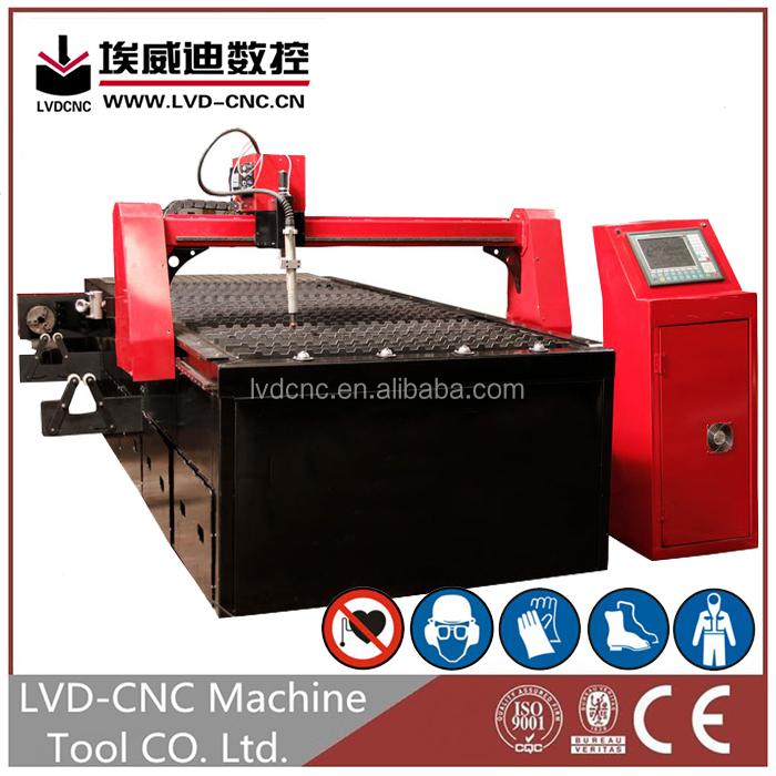 Cnc laser m tal prix de la machine de coupe machines de - Metal a la decoupe ...
