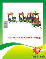 kids electric train, amusement pakr train rider