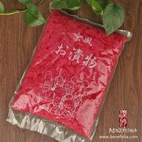 Japanese Pickled Radish (Cherry Pink)