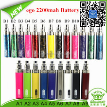 ego one ego 2200 vaporizer ego pen 2200mah battery