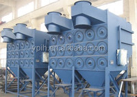 Industrial Dust Collector / Metal Grinding Dust Collector