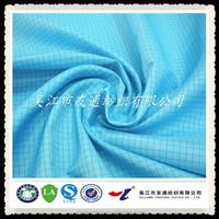 japan Import static wire conductive silk fabric functional fabrics