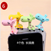 3.5mm Lovely Cartoon Giraffe Shinning Dust Plug Headset Dust Plug Anti Dust Earphone Jack Plug Stopper Cap Cellphone