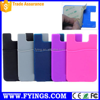 silicone 3M adhesive smart wallet cell phone sticker card holder
