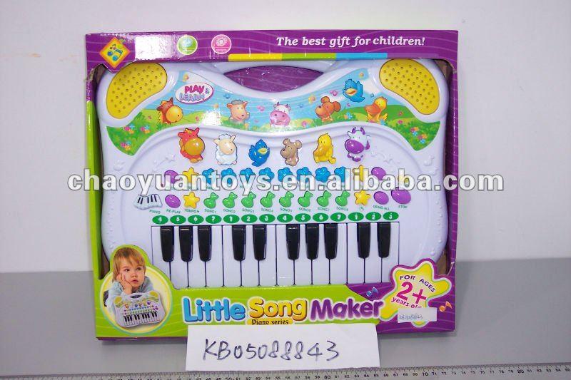 キッズ人気音楽キーボード楽器KB05088843