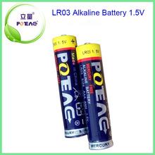 1.5Vaaa am4 lr03 alkaline battery Best quality