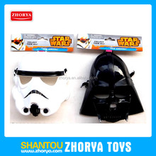 Cool star war masque plastic mask Halloween party face mask with high quality kids plastic star war mask toy