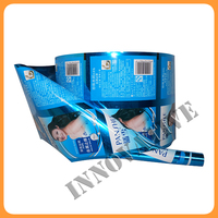 small plastic mask bag/cosmetic personal care packaging film/ skin packaging film