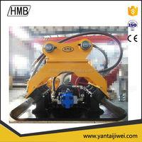 HMB400 Excavator Hydraulic Plate Compactor, Road Construction Compactor, vibrating plate Compactor