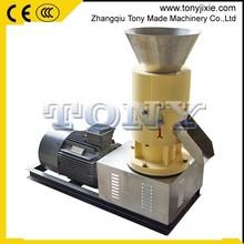 (T) SKJ300 Small Pellet Fuel 300Kg/h Flat Die Pellet Mill