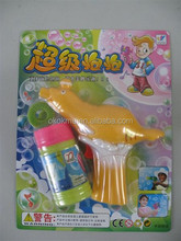 2015 New designed inertial automatic bird bubble gun with soap bubbles for kid