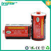 most popular products d cell battery zinc carbon battery