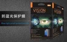 Ultimate Protection of VISION Screen Protector