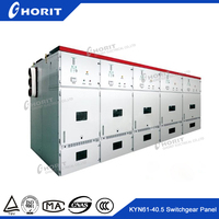 20kv HV HT metal clad 24kv 22kv 33kv high voltage switchgear