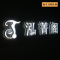 long lifespan led channel mini alphabet acrylic letter signs