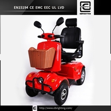 small outdoor Double seat BRI-S02 good qianjiang scooter