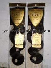 high quality cheap brazilian virgin hair