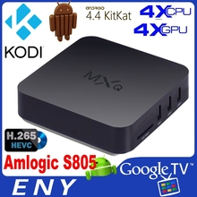 Smart Android TV Box Amlogic S805 Quad core android 4.4 streaming box with Kodi, skype, H.265 decoding