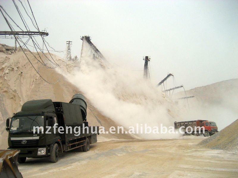 DS-100 open pit quarries coal dust control fog cannon
