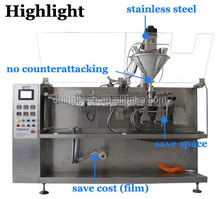 cheapest fruit powder packing machine high quality china