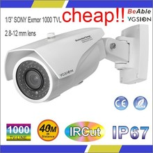 Cheap Price 1000TVL CCTV Camera IP67 outdoor Housing 2.8-12mmLens 42pcs Leds IR distance Max.40 meters