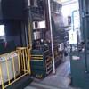 Advanced furnace for heating multipurpose heat treating furnace