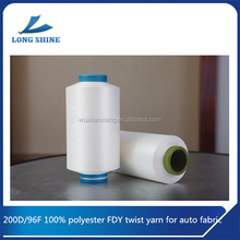 200D/96F 100% polyester FDY twist yarn for auto fabric
