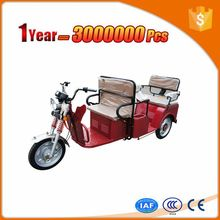 cheap 3 wheels taxi product