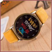 Latest electrical watch stock, cheap chinese watch