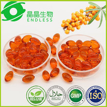 Beauty products healthy skin seabuckthorn seed oil softgel