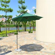 High quality outdoor patio garden umbrella 2015