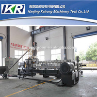 Multifunction film masterbatch plastic recycling pelletizer machine for granulation production line