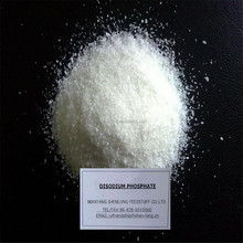 High Quality Disodium Phosphate Manufacturer