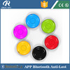 ibeacon mini key chain tracker keychain phone anti-lost alarm