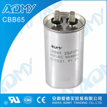 ADMY professional factory starting ac super capacitor power bank high voltage